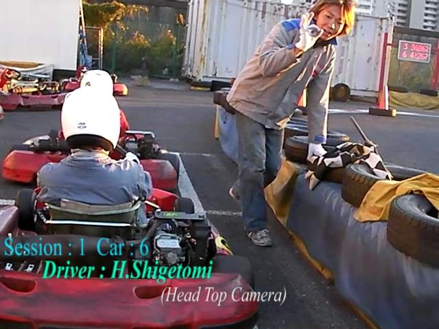 City Kart Cup シティカートカップ Time Attack タイムアタック Champion Class チャンピオンクラス 車載カメラ On Board Camera 重冨 英和 Hidekazu Shigetomi