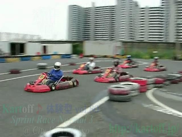 Kartoff♪体験型 Vol.80 Sprint Race スプリントレース スタート後 Start 1Corner 1コーナー 立ち上がり 先制 トップ 先頭 トップ 女性 初心者 5台 シティカート レンタルカート MotorSports モータースポーツ Kart CityKart City Kart