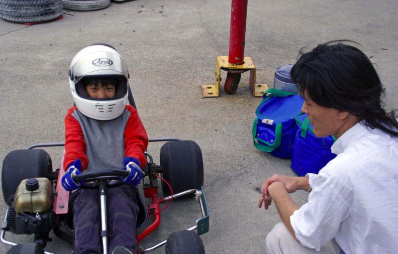 Kartoff♪ キッズカート KidsKart 子供用 City Kart シティカート