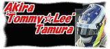 Tommy Lee トミーリー 田村 明 Banner F100